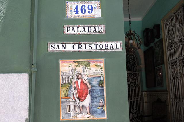 Paladar San Cristobal in Havana Cuba