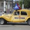 Marabana Havana Marathon