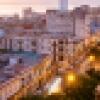 Cuba Havana insightCuba travel